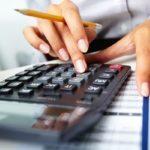 Оценка стоимости организаций (бизнеса) и имущества